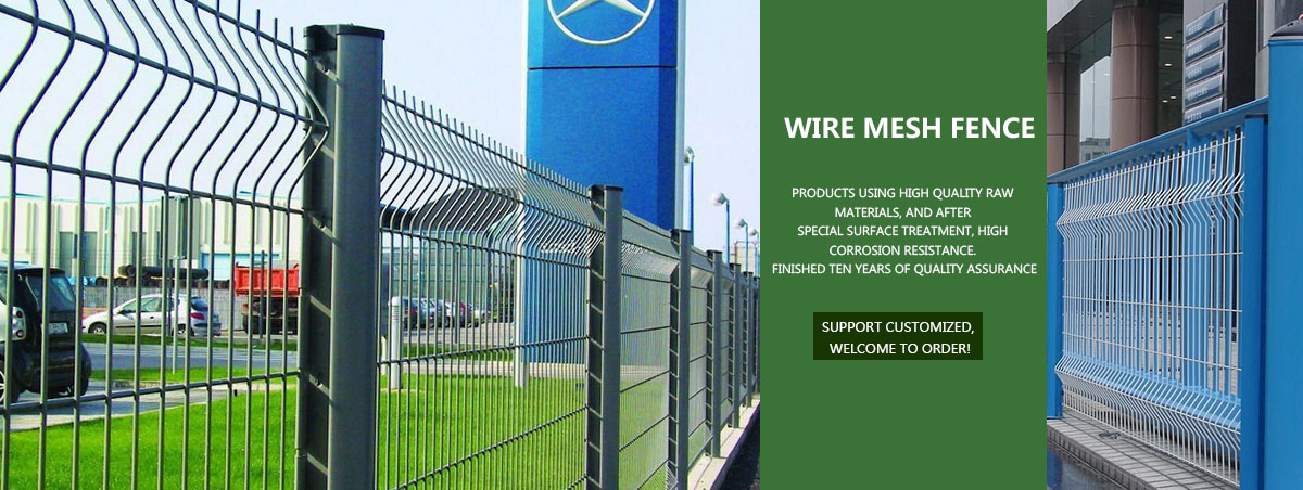 Wire Mesh,Wire Mesh Fence,Temporary Fence,Welded Mesh Fence,Chain ...